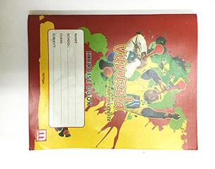 192 Pages Vuvuzela Book